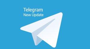 تغییرات آپدیت جدید برنامه تلگرام